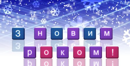 3d illustration. Blue cubes on a winter background. The phrase