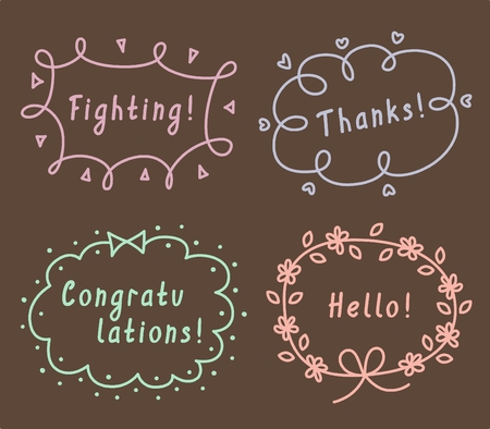 Set of Cute Hand Drawn Frames Vector