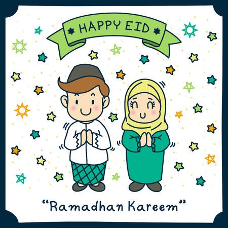 Happy Eid Mubarak Greeting. Muslim Festival. Muslim and Muslimah Couple. Illustration
