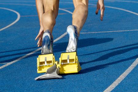 Sprinter starts the race