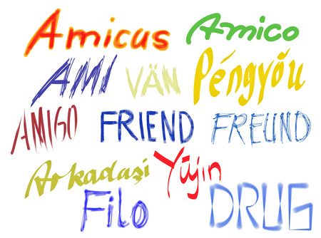 asian friends: The word friends in multiple languages, different letters and brushes Stock Photo