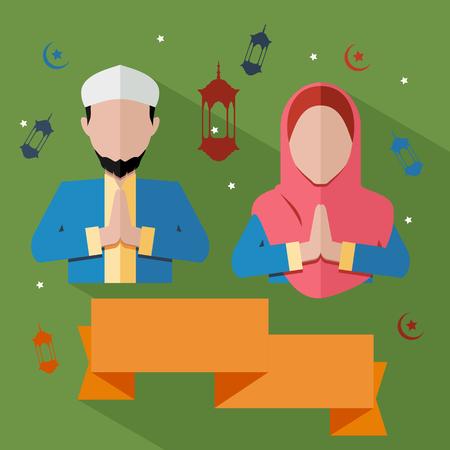 iftar: Greeting Moslems and Ribbon