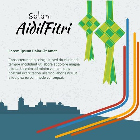 Editable Eid Mubarak Vector Templates for Text Background with Indonesian or Malaysian Ketupat Illustration