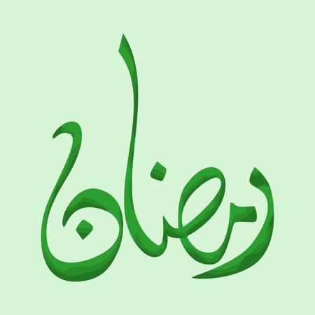 Editable Isolated Arabic Script of The Word Ramadan Vector Illustration