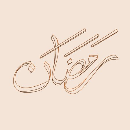 Editable Isolated Outline Style Vector Illustration of The Word Ramadan in Arabic Script 向量圖像