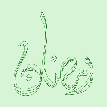 Editable Isolated Outline Style Arabic of The Word Ramadan Script Vector Illustration