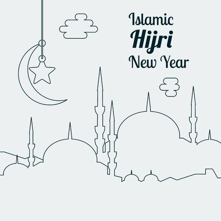 Islamic Hijri New Year Vector Illustration for Text Background 向量圖像