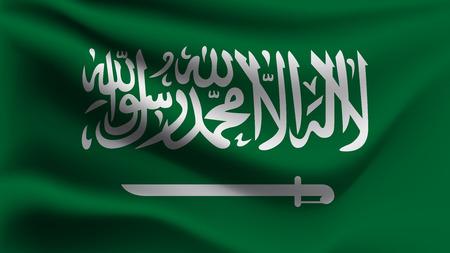 Flag of Saudi Arabia Stock Vector - 123653977