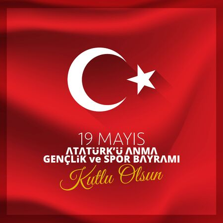 vector illustration 19 May Commemoration of Ataturk, Youth and Sports Day, translation: May 19 Commemoration of Ataturk, Youth and Sports Day