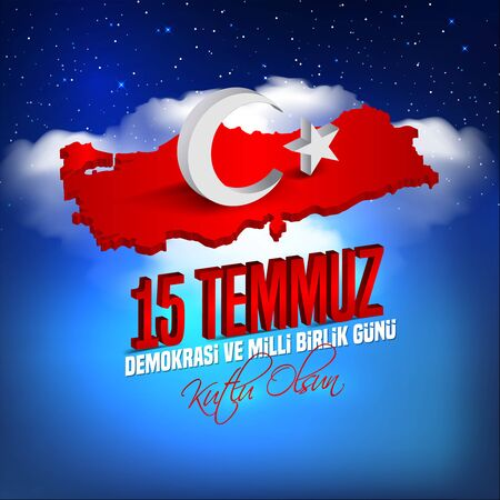 The Day of Democracy and National Unity, 15 July, With a holiday