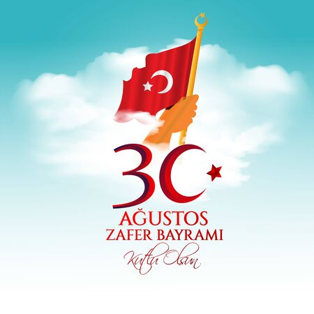 vector illustration August 30 Victory Day Turkey. Translation: August 30 celebration of victory and the National Day in Turkey. celebration republic, graphic for design elements Ilustracja
