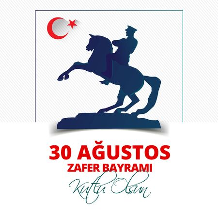 vector illustration August 30 Victory Day Turkey. Translation: August 30 celebration of victory and the National Day in Turkey. celebration republic, graphic for design elements Çizim