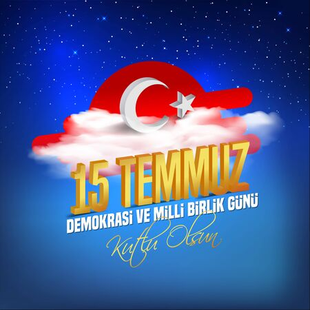 The Day of Democracy and National Unity, July 15, With a holiday