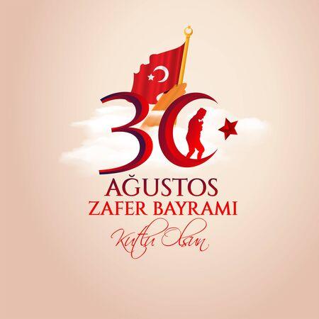 illustrazione vettoriale 30 agosto Victory Day Turchia. Traduzione: 30 agosto celebrazione della vittoria e festa nazionale in Turchia. celebrazione repubblica, grafica per elementi di design Vettoriali