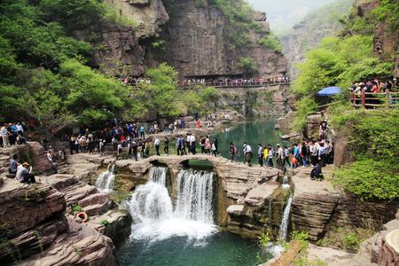 Yuntaishan scenery
