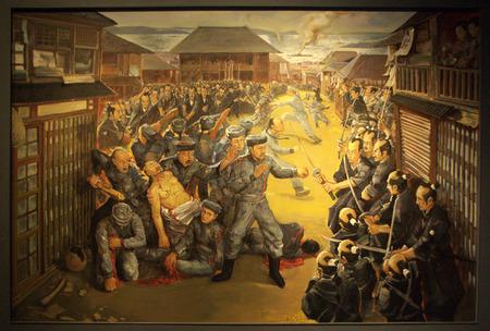 commotion: Nagasaki event