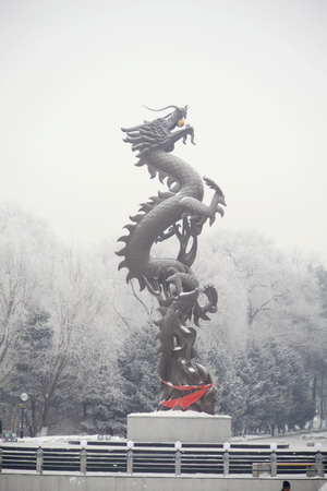 Dragon statue Stockfoto