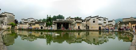 Hongcun marsh