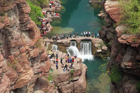 Yuntai Mountain Sajtókép