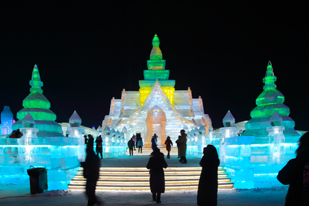 Harbin Ice and Snow World Editorial