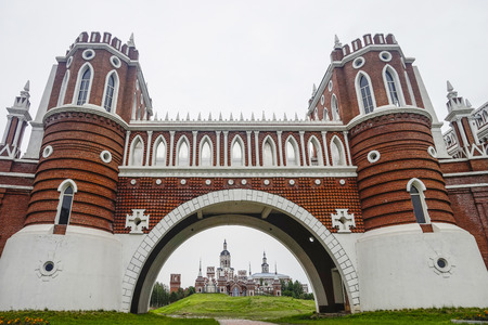 Volga Manor Editöryel