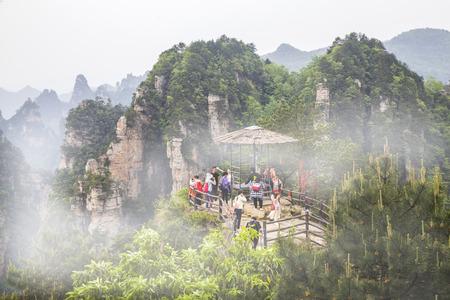 Zhangjiajie Tianbofu, China