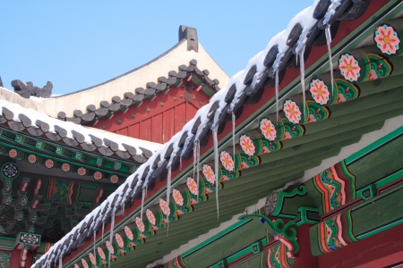 winter palace: Changdeokgung Palace in Seoul, South Korea Stock Photo