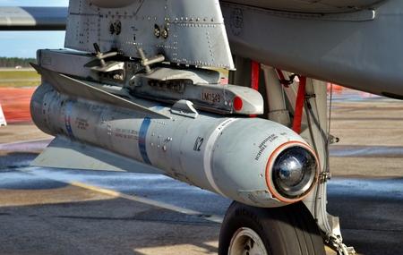 AGM-65 Maverick Missile Editorial