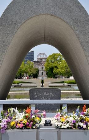 The Cenotaph at the Hiroshima Peace Memorial Park Stock fotó - 81901606