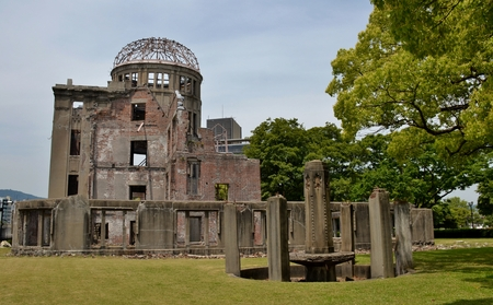 atomic bomb: The A-Bomb Dome (Hiroshima Industrial Promotion Hall)
