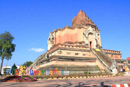 Ancient pagoda in Jaydee luang temple photo