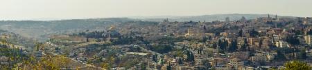 Beautiful view of Jerusalem city, Israel photo