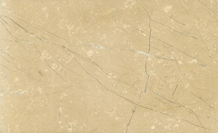 Beige marble texture (High resolution) Zdjęcie Seryjne