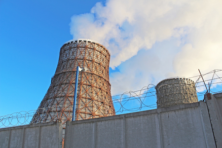 thermal pollution: Thermal power plant in city Stock Photo