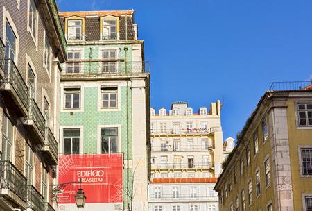 baixa: Houses in the District of Baixa in Lisbon