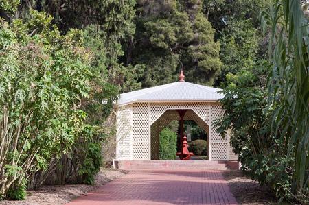adelaide: Garden House in Adelaide