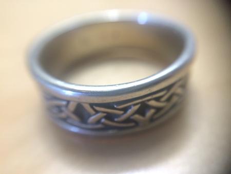 Symbol of infinite love
