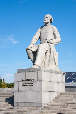 founder: MOSCOW - AUGUST 4: Konstantin Tsiolkovsky monument in Cosmonauts Alley on August 4, 2014 in Moscow. Konstantin Tsiolkovsky was Russian scientist and founder of astronautics. Editorial