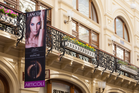 large store: MOSCOW - JULY 29: Balcony and advertising poster in GUM store on July 29, 2014 in Moscow. GUM is the large store in the Kitai-gorod part of Moscow facing Red Square.