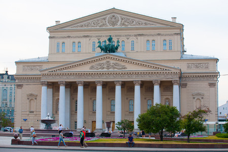 bove: MOSCOW - JULY 29: Bolshoi Theatre building in Teatralnaya Square on July 29, 2014 in Moscow. Bolshoi Theatre is historic theatre, designed by architect Joseph Bove, which holds performances of ballet and opera. Editorial