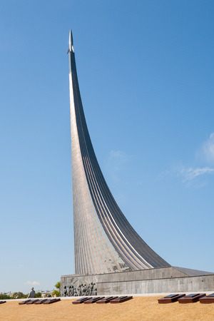 astronautics: MOSCOW - AUGUST 4: Cosmonautics Memorial Museum buildingg in Peace prospect on August 4, 2014 in Moscow.