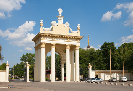 trade show: MOSCOW - AUGUST 20: The southern entrance to VDNKh on August 20, 2014 in Moscow. VDNKh is a permanent general purpose trade show and amusement park in Moscow, Russia.