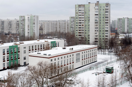 administrative buildings: MOSCOW - FEBRUARY 05: School buildings and residential buildings in the district Bibirevo on February 5, 2015 in Moscow. Bibirevo District is an administrative district (raion) of North-Eastern Administrative Okrug, and one of the 125 raions of Moscow, Ru