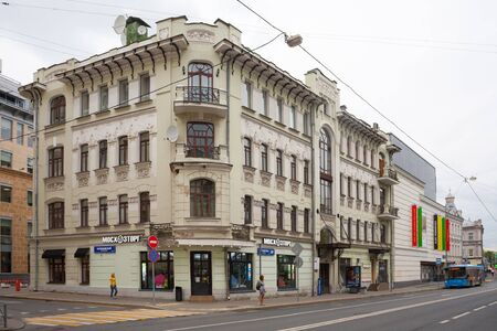 MOSCOW, RUSSIA - JULY 23, 2018: Boyko profitable house and Multimedia Art Museum in Ostozhenka street. Ostozhenka street is located in center of Moscow.