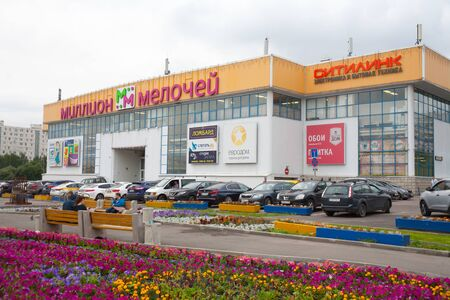 MOSCOW, RUSSIA - JULY 24, 2018: Million Melochey shopping mall building, car parking, benches, flower bed and people in Prishvina street. This street is located in Bibirevo district of Moscow. Redactioneel