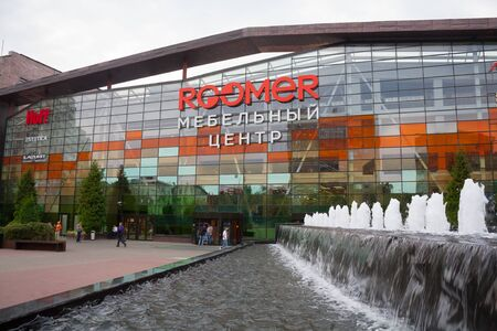 MOSCOW, RUSSIA - SEPTEMBER 10, 2018: Roomer furniture store and fountain on Vostochnaya Street. Roomer is largest furniture store in Moscow.