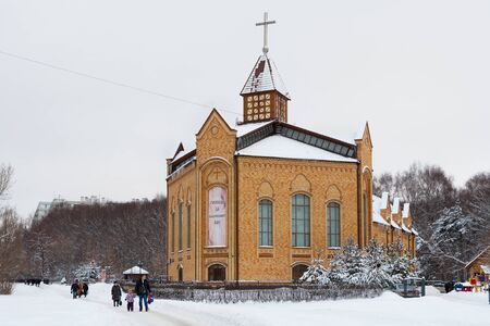 MOSCOW, RUSSIA - DECEMBER 6, 2019: Golgotha Christian Baptist cathedral building in Leskov Street on a winter day. Leskov Street is located in the Bibirevo district in the north of Moscow.