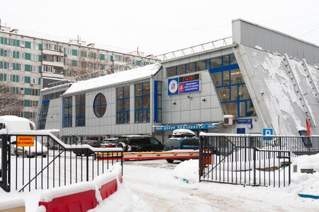 MOSCOW, RUSSIA - DECEMBER 6, 2019: Sports hall building in Korneichuk street on winter day. Korneychuk street is located in Bibirevo district in north of Moscow. Editöryel