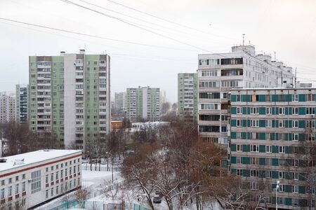 MOSCOW, RUSSIA - DECEMBER 6, 2019: Top view on residential buildings in Belozerskaya street on winter day. Belozerskaya street is located in Bibirevo district in north of Moscow.