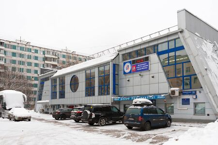 MOSCOW, RUSSIA - DECEMBER 6, 2019: Sports hall building in Korneichuk street on a winter day. Korneychuk street is located in the Bibirevo district in the north of Moscow.